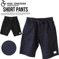 SHOT+(ショットプラス)のパンツ・ズボン/ショートパンツ