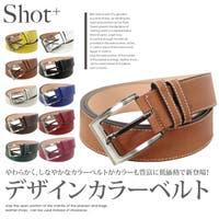 SHOT+(ショットプラス)の小物/ベルト