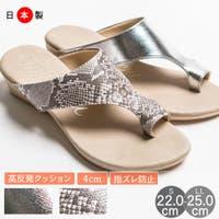 Shuna Shuna(シュナシュナ)のシューズ・靴/サンダル