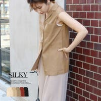 Silky | HC000005343