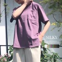 Silky | HC000006232