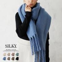 Silky | HC000007252