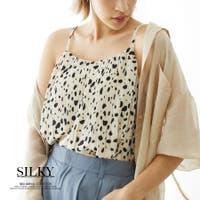 Silky | HC000005211