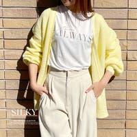 Silky | HC000004496