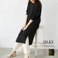Silky(シルキー) | HC000005037