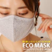 Silky(シルキー)のボディケア・ヘアケア・香水/マスク