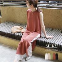 Silky | HC000005858
