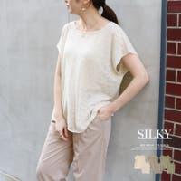 Silky | HC000005892