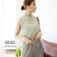 Silky | HC000005893