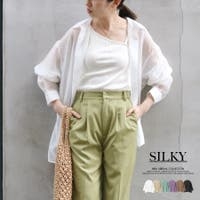 Silky | HC000005701