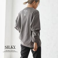 Silky | HC000006468