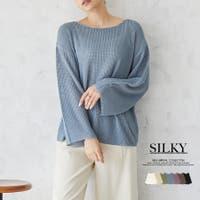 Silky | HC000006265