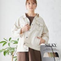 Silky(シルキー)のアウター(コート・ジャケットなど)/デニムジャケット