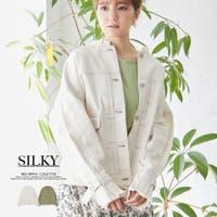 Silky | HC000006273