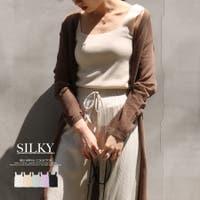 Silky | HC000005834