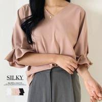 Silky | HC000006490