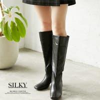 Silky | HC000006225