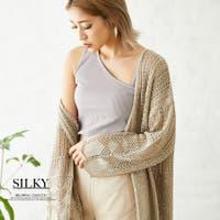 Silky | HC000005825