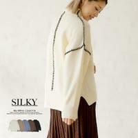 Silky | HC000006142