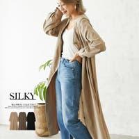 Silky | HC000005771