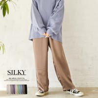 Silky | HC000005974