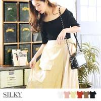Silky | HC000005217