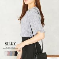 Silky | HC000005783