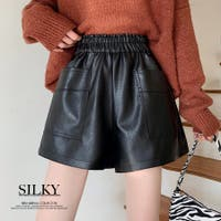 Silky | HC000006216