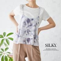 Silky | HC000006353