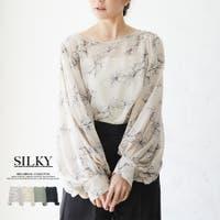 Silky | HC000006476