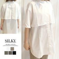 Silky | HC000006904