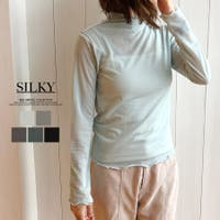 Silky | HC000007042