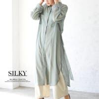 Silky | HC000006248