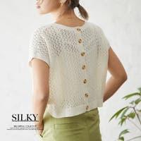 Silky | HC000006267