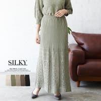 Silky | HC000006270
