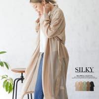 Silky | HC000006252