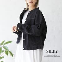 Silky | HC000006279