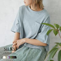 Silky | HC000006228