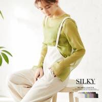 Silky | HC000005947
