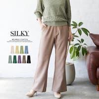 Silky | HC000006366