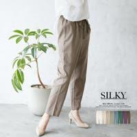 Silky(シルキー)のパンツ・ズボン/テーパードパンツ