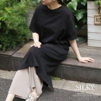 Silky | HC000006694