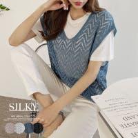 Silky | HC000006683