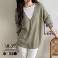 Silky | HC000007047
