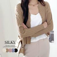 Silky | HC000007048