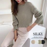 Silky | HC000007049