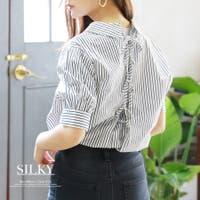 Silky | HC000005470