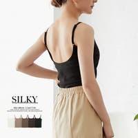 Silky | HC000006176