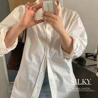 Silky | HC000006522