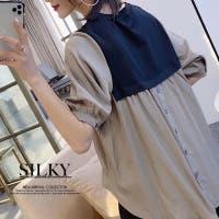 Silky | HC000006539